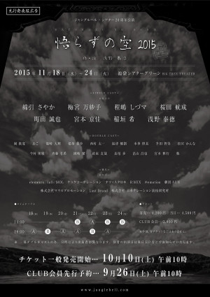 Satorazu_08_ura_1